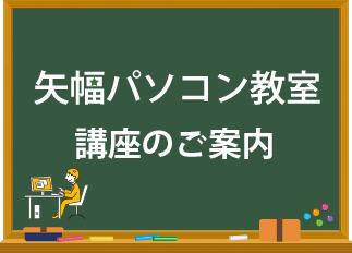 kyousitupc_logo