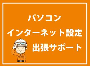 setteipc_logo