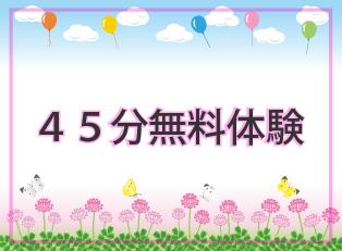 taikenpc_logo