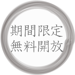 kaihou_logo